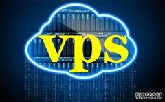 云主机服务器_VPS主机适合什么样的网站